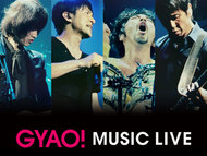 GYAO!「Mr.Children 25th Anniversary Live Selection」