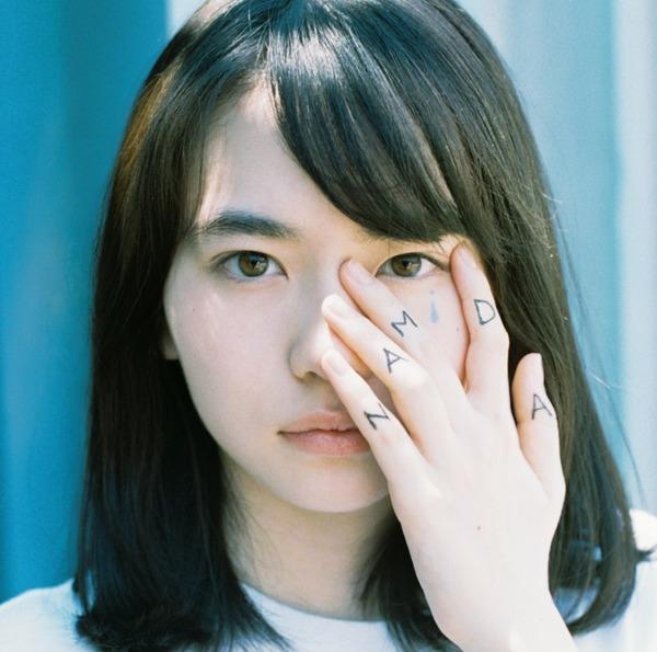 KANA-BOON、ニューアルバム『NAMiDA』のジャケ写・生産限定盤特典を公開