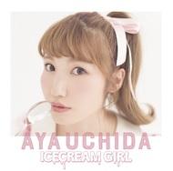 アルバム『ICECREAM GIRL』【通常盤】(CD)