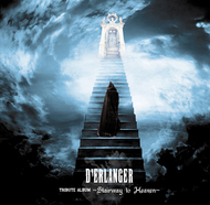 D'ERLANGER、トリビュート盤のジャケ写真と特典ポスター公開
