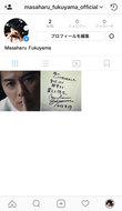 福山雅治公式Instagram