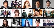松崎しげる主催『黒フェス2017』のMCを伊津野亮、橋本梨菜が担当