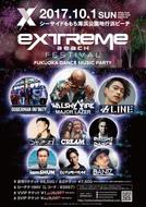 福岡での『EXTREME BEACH FESTIVAL』にWALSHY FIRE、DOBERMAN INFINITYらが出演!
