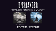アルバム『D'ERLANGER TRIBUTE ALBUM 〜Stairway to Heaven〜』トレイラーキャプチャ