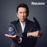 布袋寅泰、3年ぶりとなるニューアルバム 『Paradox』の全貌が明らかに
