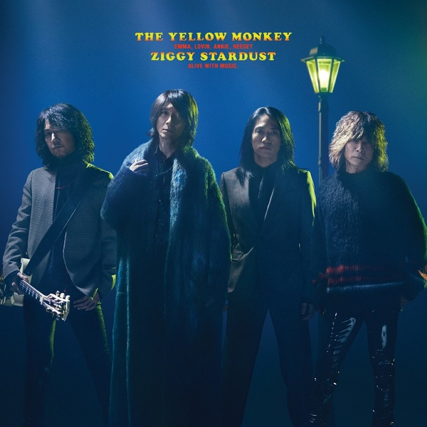 THE YELLOW MONKEY、3ヶ月連続配信リリース決定! 第1弾はボウイのカバー「ZIGGY STARDUST」!
