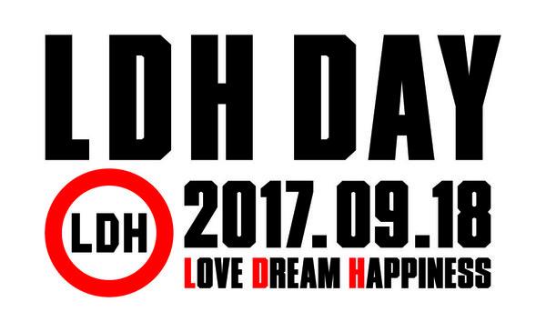 LDHが9月の創立記念日に 『LDH DAY 918 FESTIVAL』を開催!