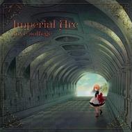 love solfegeの2年半ぶりのアルバム『Imperial Arc』リリース!