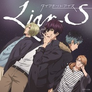 Liar-S、アニメ『DYNAMIC CHORD』EDテーマの詳細解禁