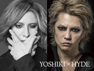YOSHIKI×HYDE、『HALLOWEEN PARTY 2017』で奇跡のコラボ再び!