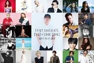 LINE LIVE「『スパイシーチョコレート BEST OF LOVE SONGS』のリリース記念イベント特番」出演アーティスト