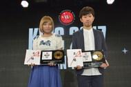角谷広太さん、坂本理沙さん