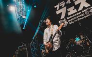 【Brian the Sun ライヴレポート】 『ブライアンフェス』 2017年10月9日 at 赤坂BLITZ