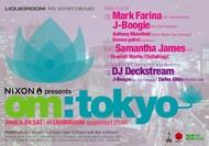 人気レーベル<OM RECORDS>をフィーチャーする『om:tokyo』、今年も開催