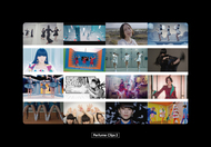 Perfume、最新MV集は最新のテクノロジーが集結した豪華な仕上がりに!