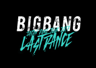 『BIGBANG JAPAN DOME TOUR 2017 -LAST DANCE-』ロゴ