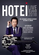 『HOTEI LIVE IN LONDON 2018』