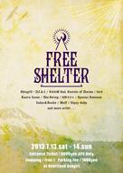1泊2日の音楽祭『Free Shelter 2013』静岡・ハートランド朝霧で今年も開催