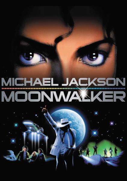 マイケル・ジャクソン、主演映画『ムーンウォーカー』を一夜限りの絶響上映決定