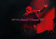SKY-HI、ツアーファイナル公演にビッケブランカの出演が決定