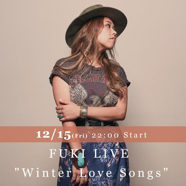FUKI、リアル恋愛トークから生まれたラブソングをLINE LIVEで初披露!
