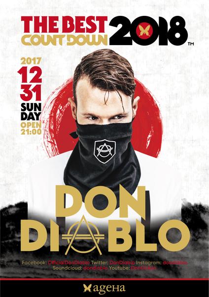 Don Diablo出演の『ageHa COUNTDOWN 2018』の詳細が明らかに!