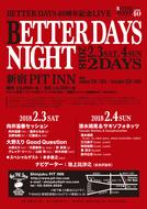 """坂本龍一、大野えり、清水靖晃などを輩出したレーベル""""BETTER DAYS""""の40周年記念ライブを2DAYSで開催"""