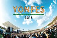 『YON FES 2018』