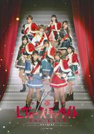 小山百代、三森すずこ出演『少女☆歌劇 レヴュースタァライト』のライブ上映チケットを一般発売開始!