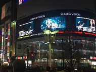 OLDCODEX、???新宿街頭ビジョンのスペシャル特番で最新映像を初公開