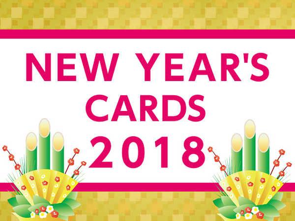 GYAO!が元旦よりSKE48や大原櫻子ら26組のニューイヤーメッセージ動画を公開