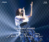Blu-ray&DVD『大原櫻子 4th TOUR 2017 AUTUMN 〜ACCECHERRY BOX〜』【通常盤Blu-ray】