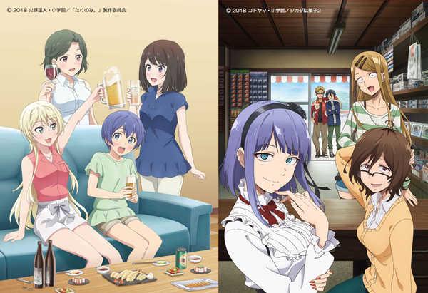 坂本真綾、nano.RIPE、fhanaなど新アニメタイアップ32曲を「アニュータ」にて配信開始