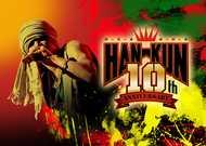 HAN-KUN