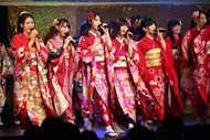 AKB48、初の成人式コンサートは艶やかな着物姿で圧巻