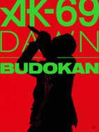 DVD&Blu-ray『DAWN in BUDOKAN』