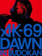 DVD&Blu-ray『DAWN in BUDOKAN』【初回盤】(1Blu-ray)
