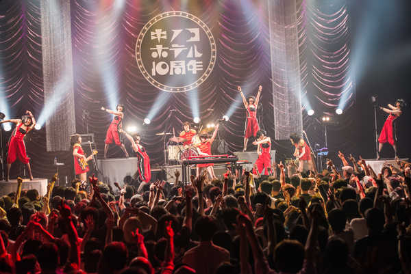 キノコホテル、10周年企画シリーズファイナルの3日連続公演開催決定