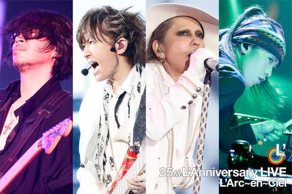 L'Arc~en~Ciel、結成25周年記念の東京ドーム公演をパッケージ化