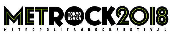 『METROPOLITAN ROCK FESTIVAL』にUVERworld、岡崎体育、9mm Parabellum Bulletら9組を追加発表