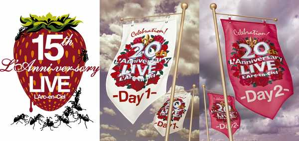 L'Arc〜en〜Ciel、伝説の15th&20th AnniversaryLIVEをiTunesライブビデオで配信スタート