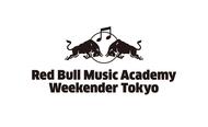 """""""創造性を刺激する""""音楽カルチャーの祭典「Red Bull Music Academy Weekender」が東京に上陸!"""