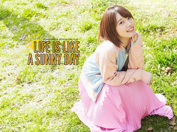 内田真礼、オフィシャルファンクラブ「LIFE IS LIKE A SUNNY DAY」開設!