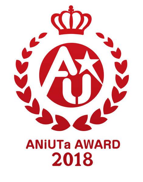 『アニュータ』の楽曲再生数ランキングによる年間大賞を坂本真綾、Aqoursらが受賞