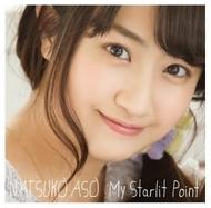 麻生夏子『My Starlit Point』初回限定盤ジャケット画像