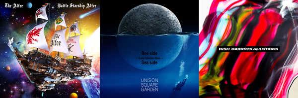 THE ALFEE、UNISON SQUARE GARDEN、BiSHなど6月下旬から7月上旬リリースの6作品を紹介