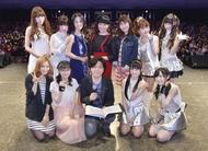 「プリズマ☆イリヤ」イベントレポ到着、新キャストには斎藤千和