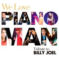 アルバム『We Love Piano Man』