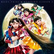 シングル「MOON PRIDE」 【ももクロ盤(CD Only) 】