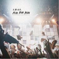 ライブアイテムにタオルと「RUN RUN RUN」が収録されたCDをセットにしたライブグッズを販売
